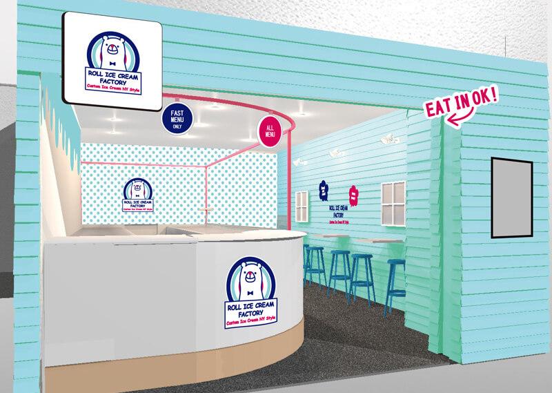 店舗概要『ロールアイスクリームファクトリー』